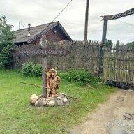 ДеревняОхотников